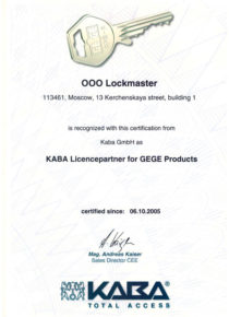 LICENCEPARTNER for Kaba GEGE Products