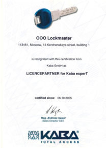 LICENCEPARTNER for Kaba experT