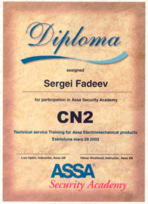 DIPLOMA ASSA Security Academy
